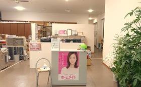 店内写真1