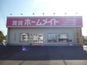 店内写真4