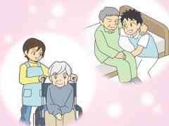 介護福祉士