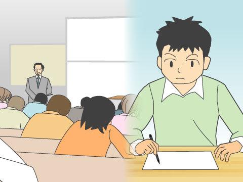 試験日・合格発表・試験会場・試験科目・合格率