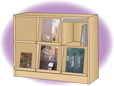 本や雑誌は「見せる収納」に