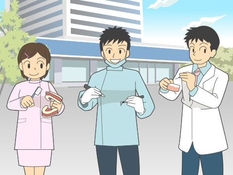 日本歯科医師会(ニホンシカイシカイ)