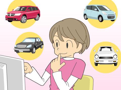 インターネット予約(インターネットヨヤク)