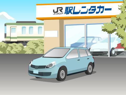 駅レンタカー(エキレンタカー)