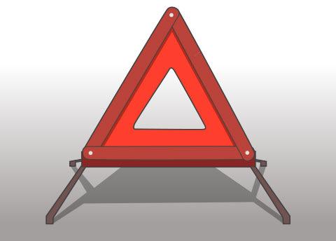 三角表示板(サンカクヒョウジバン)