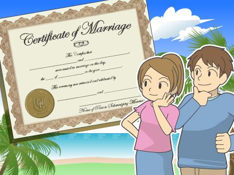 結婚許可証(ケッコンキョカショウ)