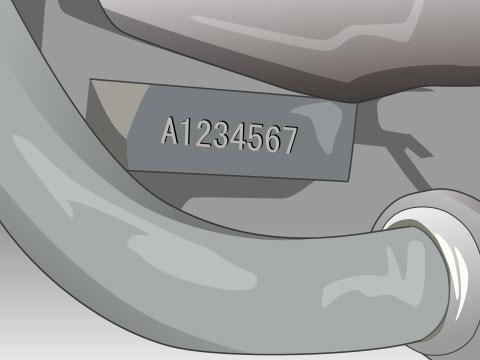 エンジン番号(エンジンバンゴウ)