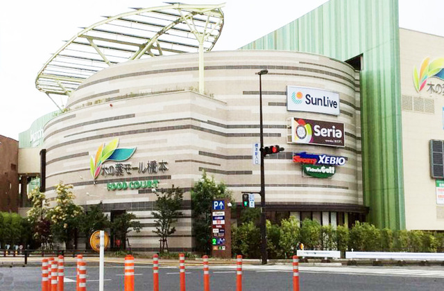 【福岡】ライフスタイル提案型ショッピングモール「木の葉モール橋本」