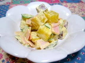 サツマイモのカレーマヨサラダ