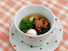 牛肉と小松菜のスープ