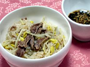 大豆もやしの炊き込みご飯(コンナムルパプ)