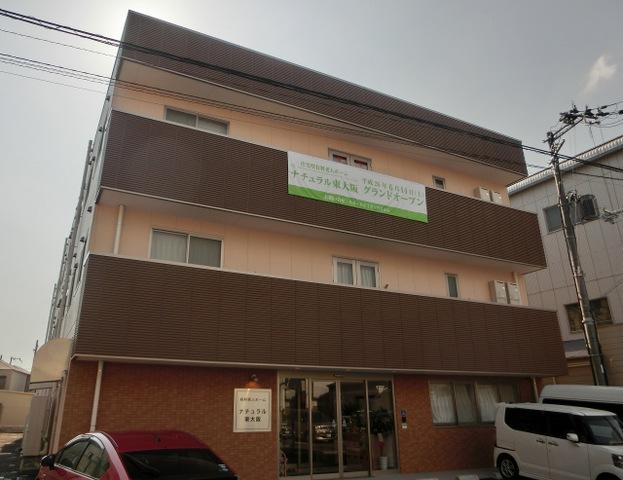 外観(住宅型有料老人ホーム ナチュラル東大阪)