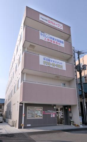 外観(住宅型有料老人ホーム やさしい手東大阪楠根)