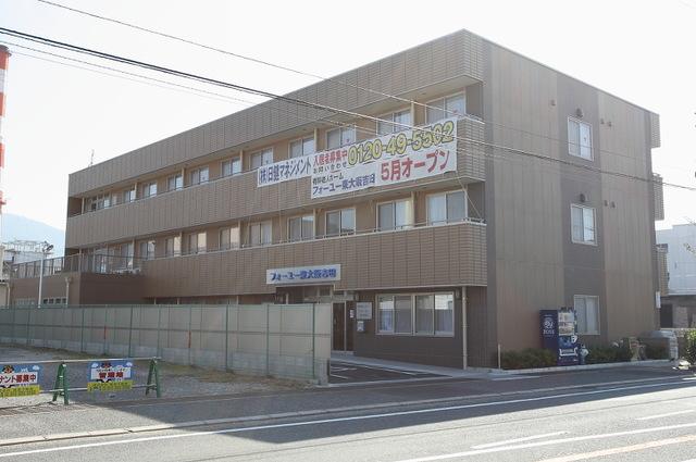 外観(住宅型有料老人ホーム フォーユー東大阪吉田)