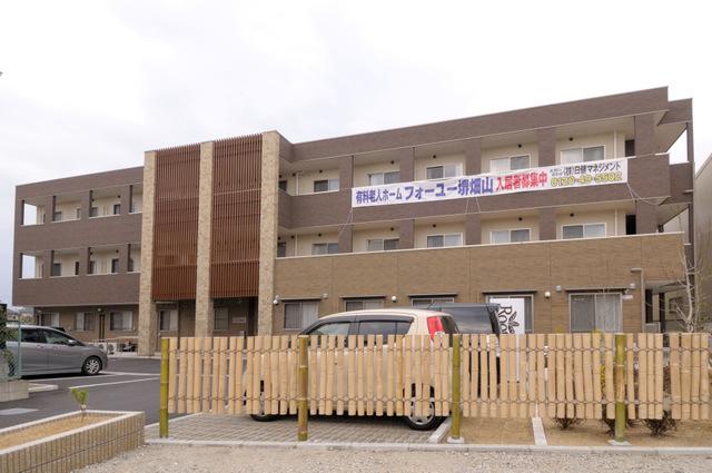 外観(住宅型有料老人ホーム フォーユー堺畑山)