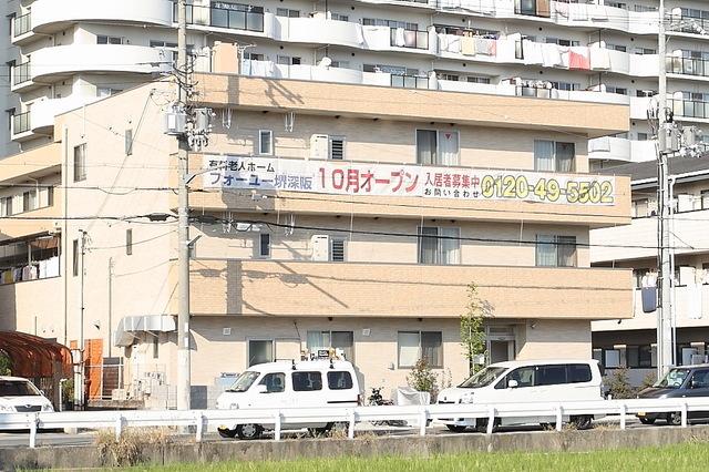 フォーユー堺深阪