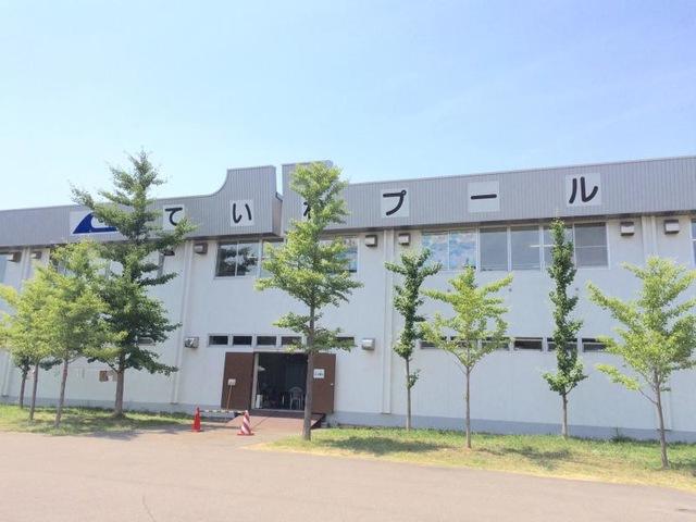 札幌市民に愛される老舗「ウォーターパークていねプール」