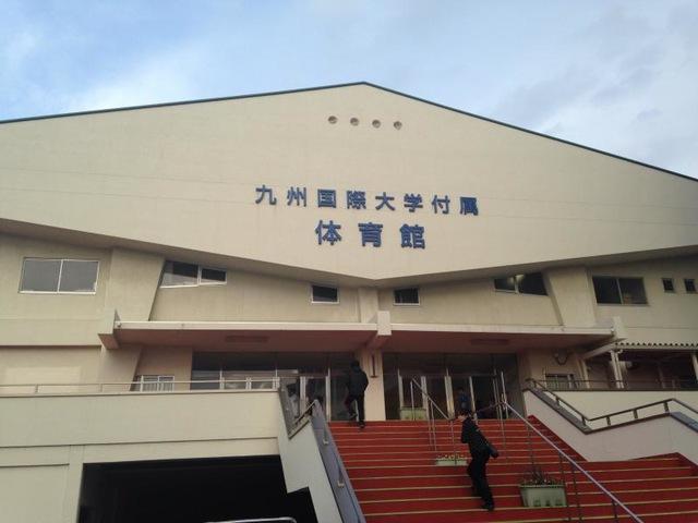 プロ入りも多い確かな実力の古豪「九州国際大学附属高等学校」