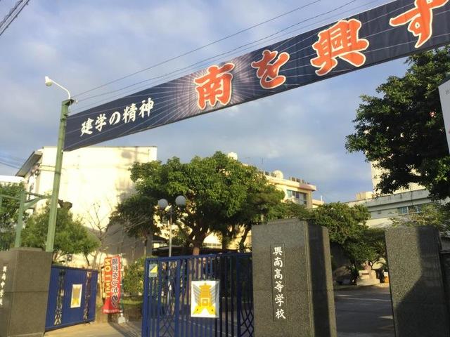 沖縄の高校野球を全国に知らしめた「興南高校」