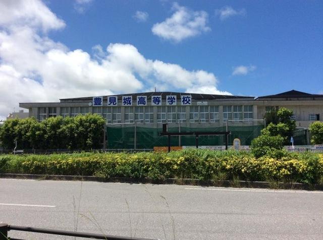 沖縄高校野球のイメージを覆した古豪「豊見城高校」