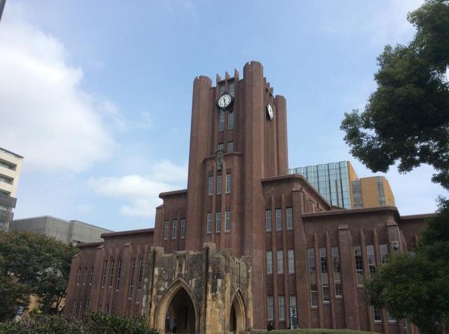 日本最難関・日本最古の名門「東京大学」
