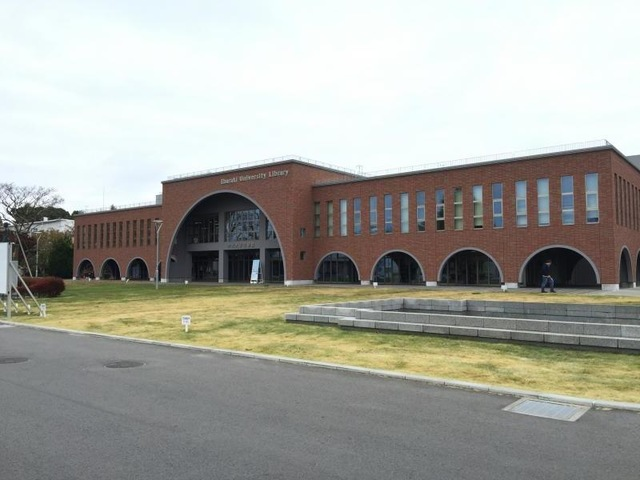 独自の奨学金制度や公務員試験サポートが魅力の「茨城大学」
