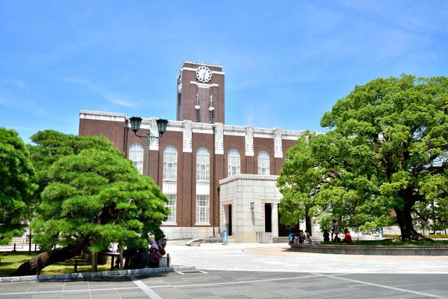 【国立大学を目指す!】近畿地方にある主な国立大学