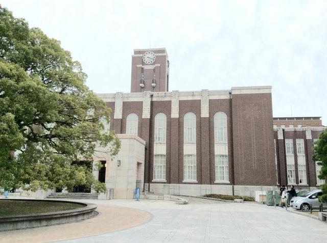 「自由な校風」でノーベル賞受賞者を輩出する「京都大学」