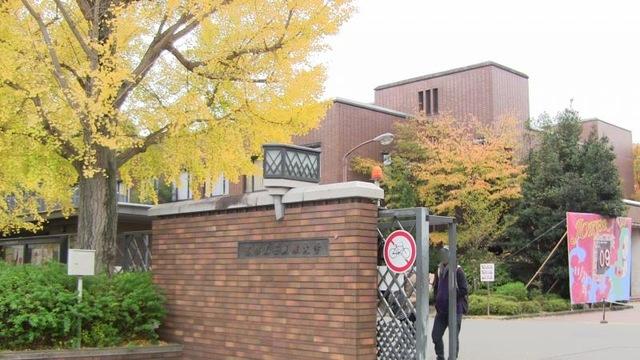 先端科学技術から造形美までをグローバルに「京都工芸繊維大学」