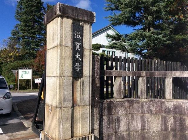 全国初のデータサイエンス学部誕生で注目される「滋賀大学」