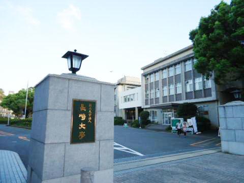 文理融合学部導入の走り「長崎大学」