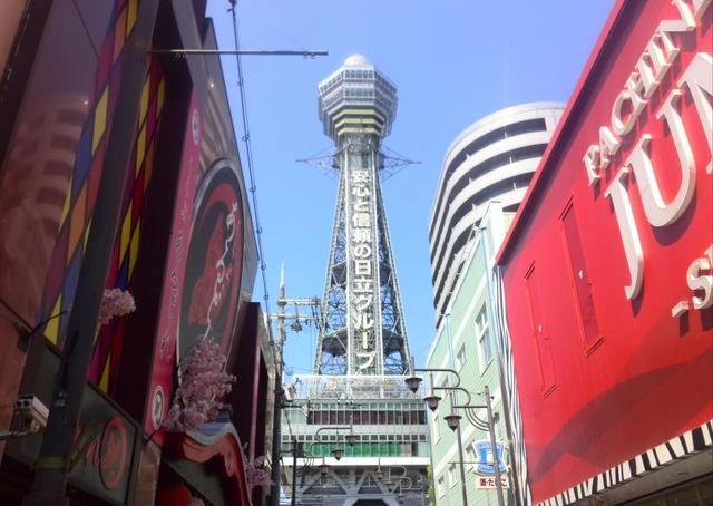 食い倒れの街大阪を食べつくす旅