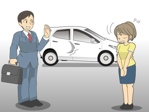 交通事故証明書を申請する条件