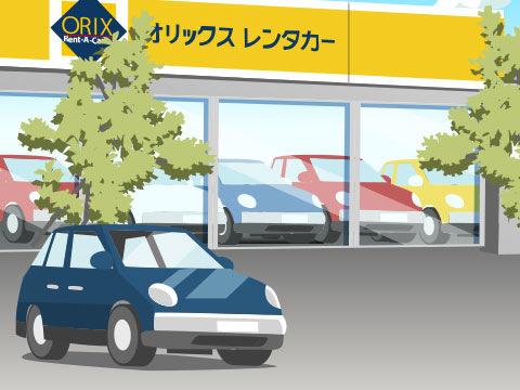同業他社と比較したオリックスレンタカーの特徴