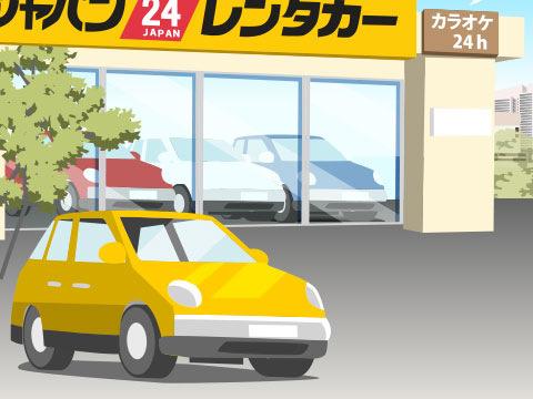 同業他社と比較したジャパンレンタカーの特徴