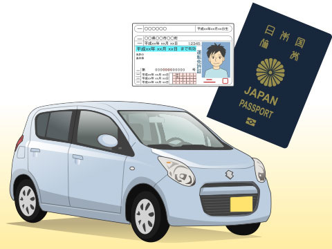 海外での運転免許証