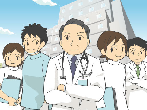 大学病院の特徴