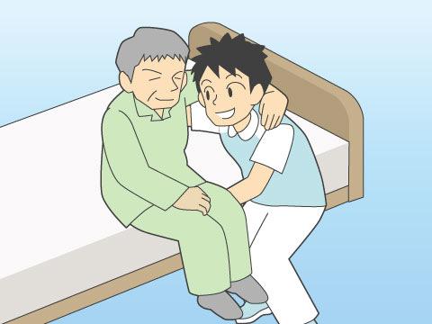 介護施設の入所方法