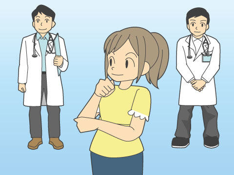 ドクターの選び方のポイント