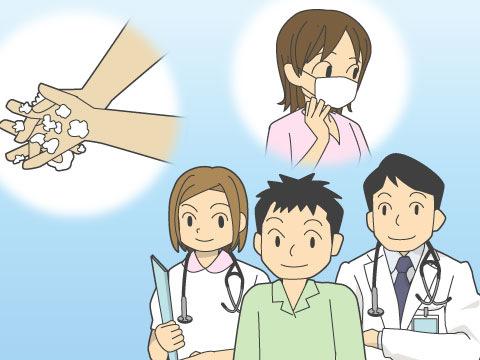 入院中の院内感染を防ぐ|ドクタ...