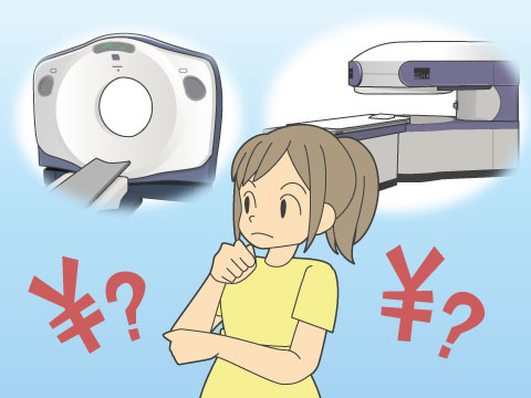 CT・MRI検査の費用