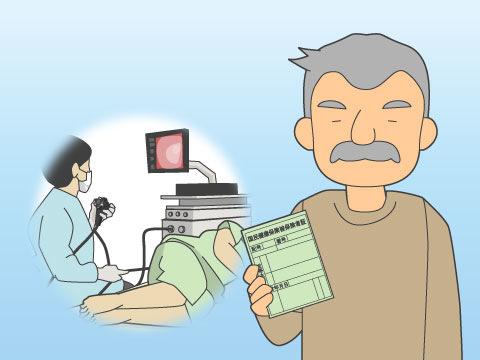 治療に応用される内視鏡