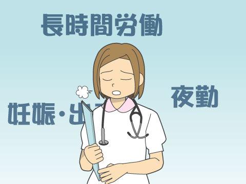 看護師不足の現状と要因