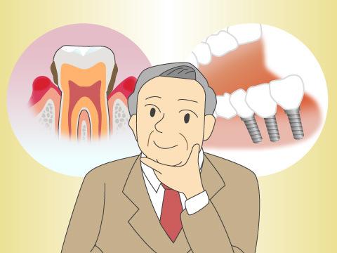 歯科総合病院受診のメリット