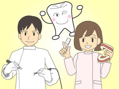 歯科医師の業務