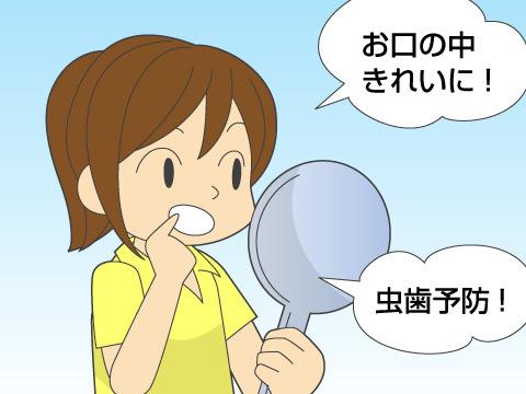 歯科衛生士の定義