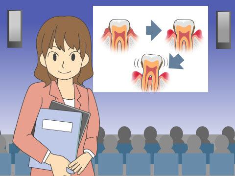 日本歯科衛生士会