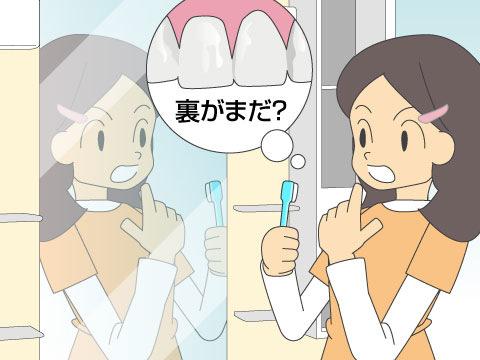 歯磨きで磨き残しやすいところ