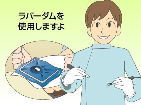 根管治療に力を入れる歯医者とは