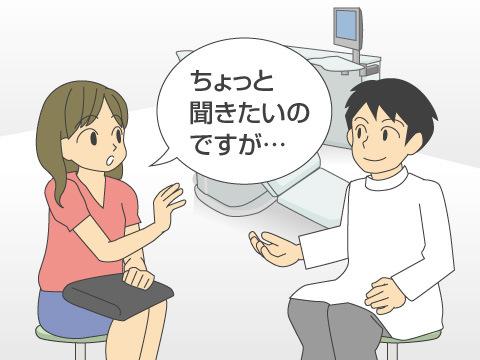 歯科医と患者のコミュニケーション